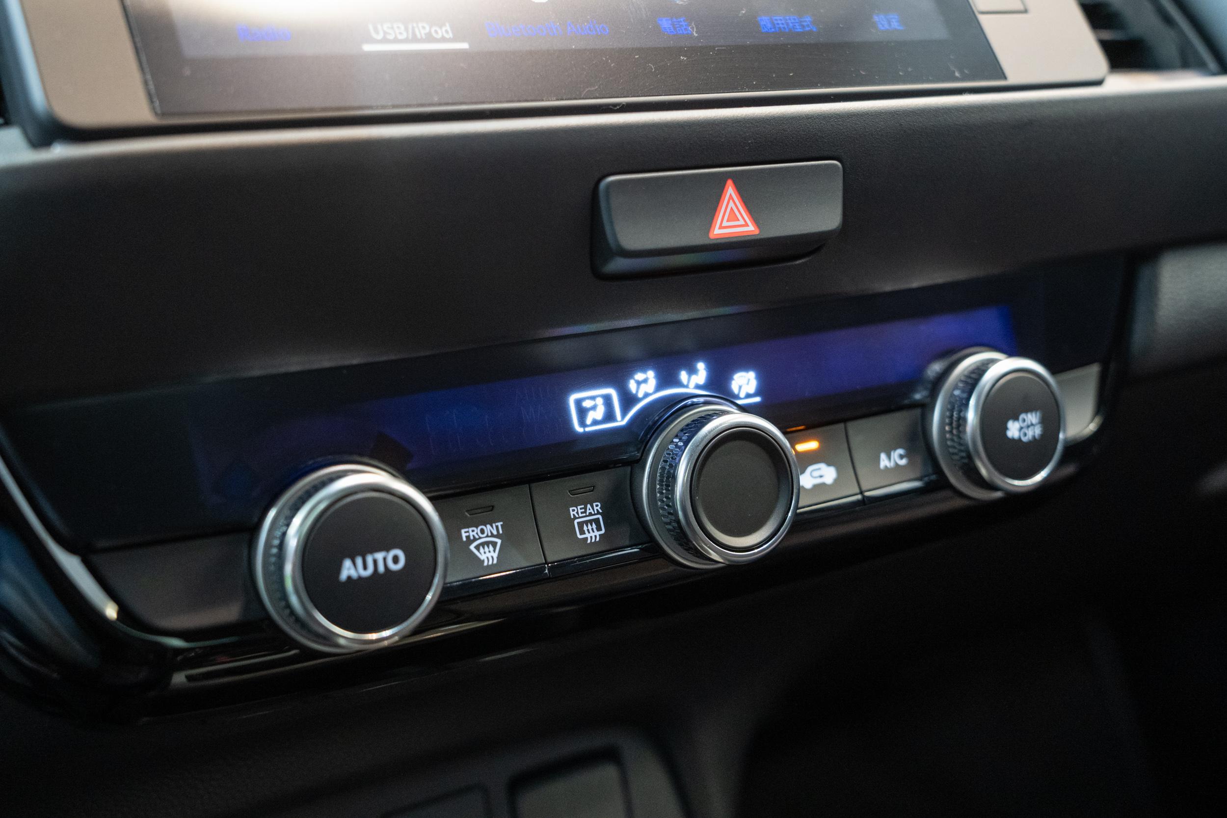 僅配備單區恆溫空調系統。