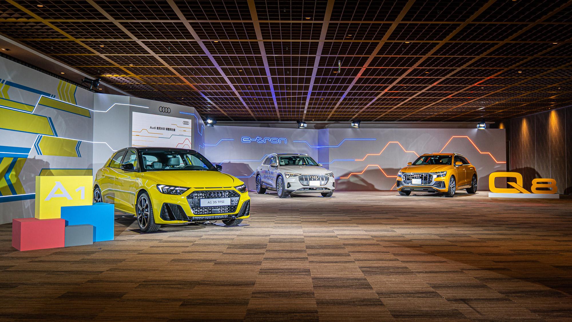 【2020 台北車展】 Q8 等 5 款新車同步曝光, Audi 車展陣容預告 2020 年產品佈局