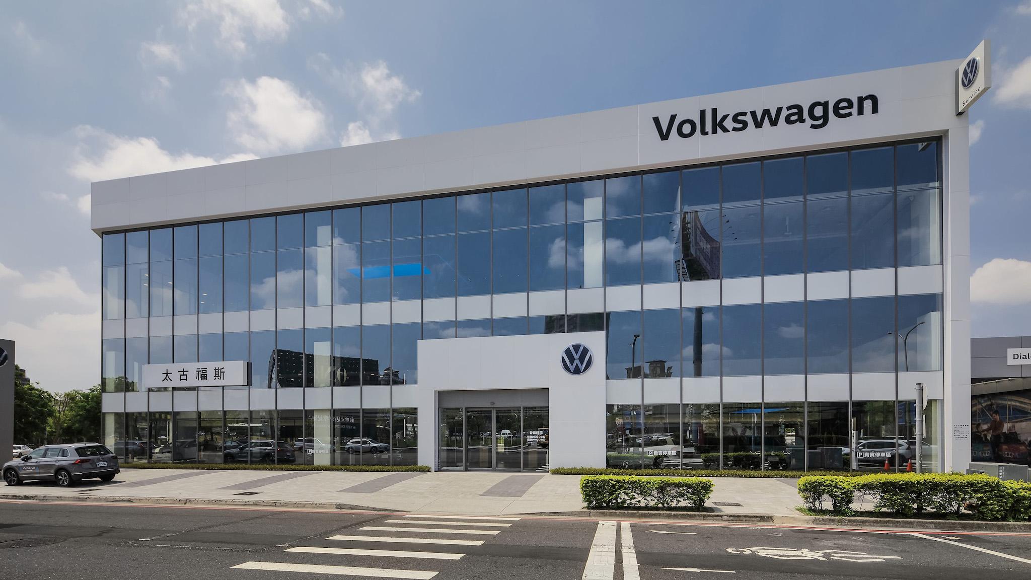 Volkswagen 台中五權正式開幕,全台各展間陸續更新