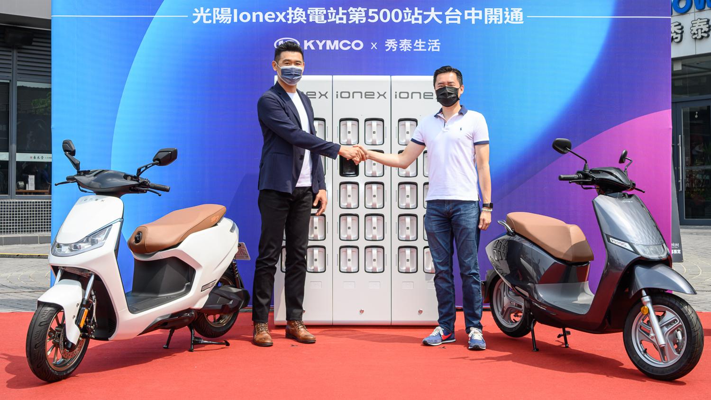 ▲ 光陽 Ionex 3.0 換電站一天 7 座飆速蓋 年底前目標 1,000 座