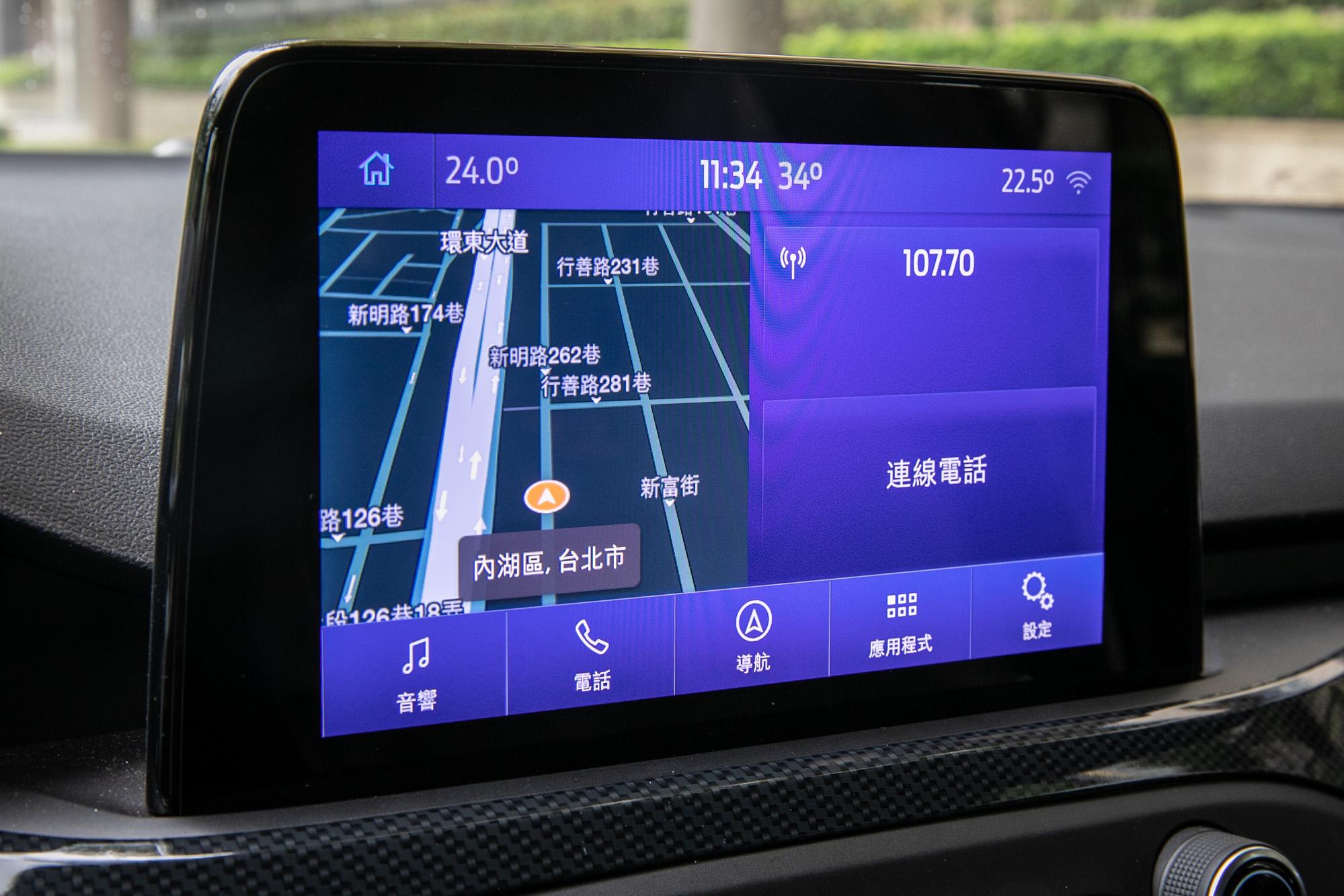 車機同樣是8吋LCD觸控螢幕搭配SYNC 3娛樂通訊整合系統,也有Apple CarPlay /Android Auto/ 原廠中文衛星導航系統。
