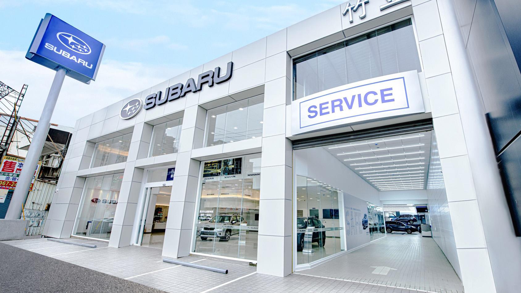 Subaru 竹北新展間正式開幕,售服能量持續增強