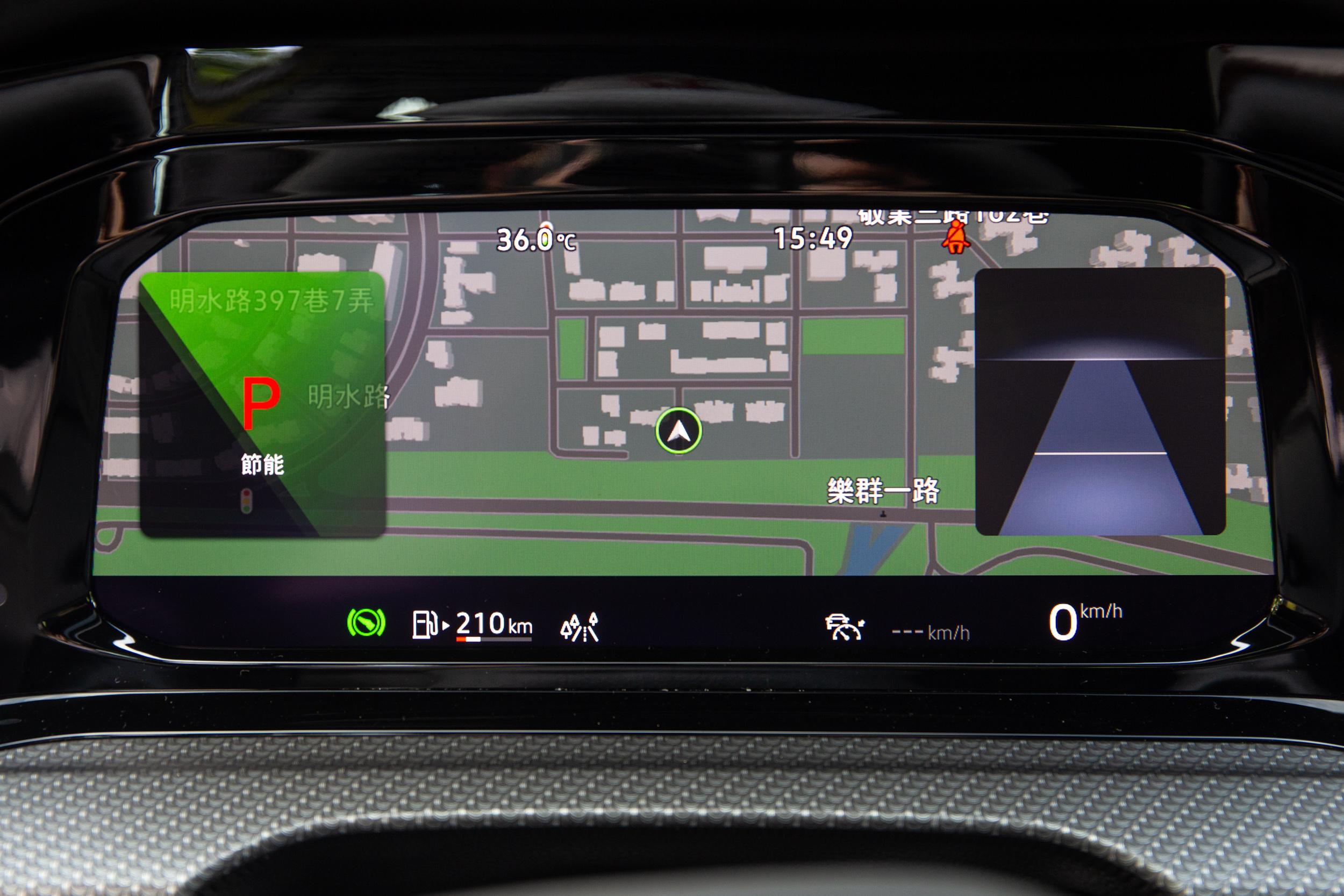 儀表板有著多樣的呈現方式,也可將導航資訊以全螢幕方式呈現。