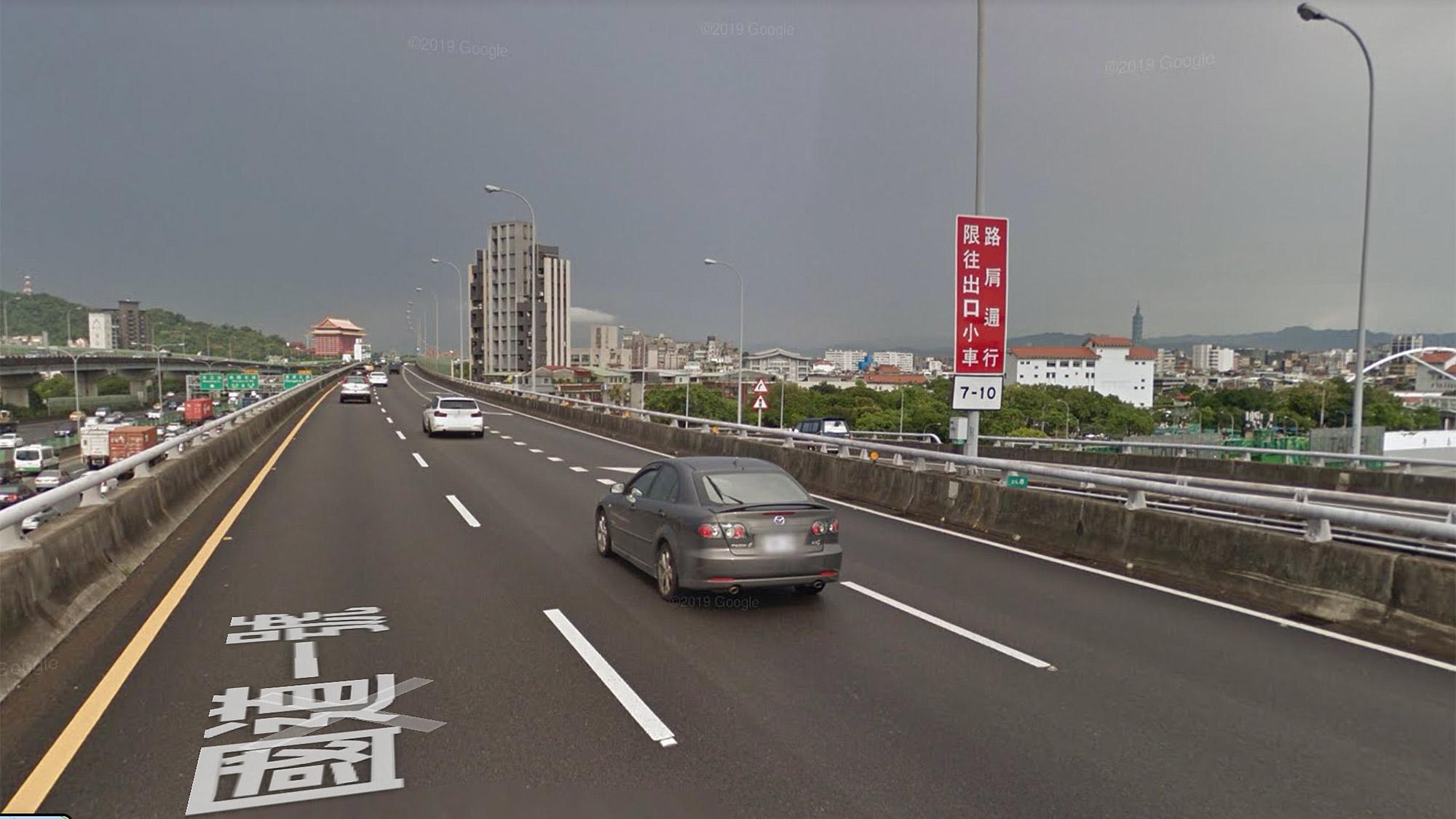 高速公路路肩限速吵什麼?速限 60km/h 合理嗎?