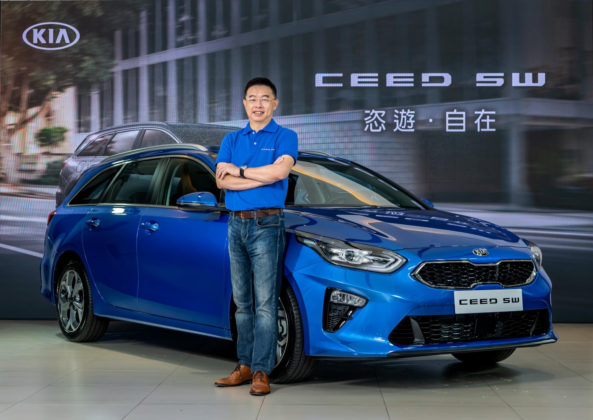 台灣森那美起亞總裁李昌益 Kia Ceed Sportswagon 首批限量 100 台,以 109.8 萬元正式上市。