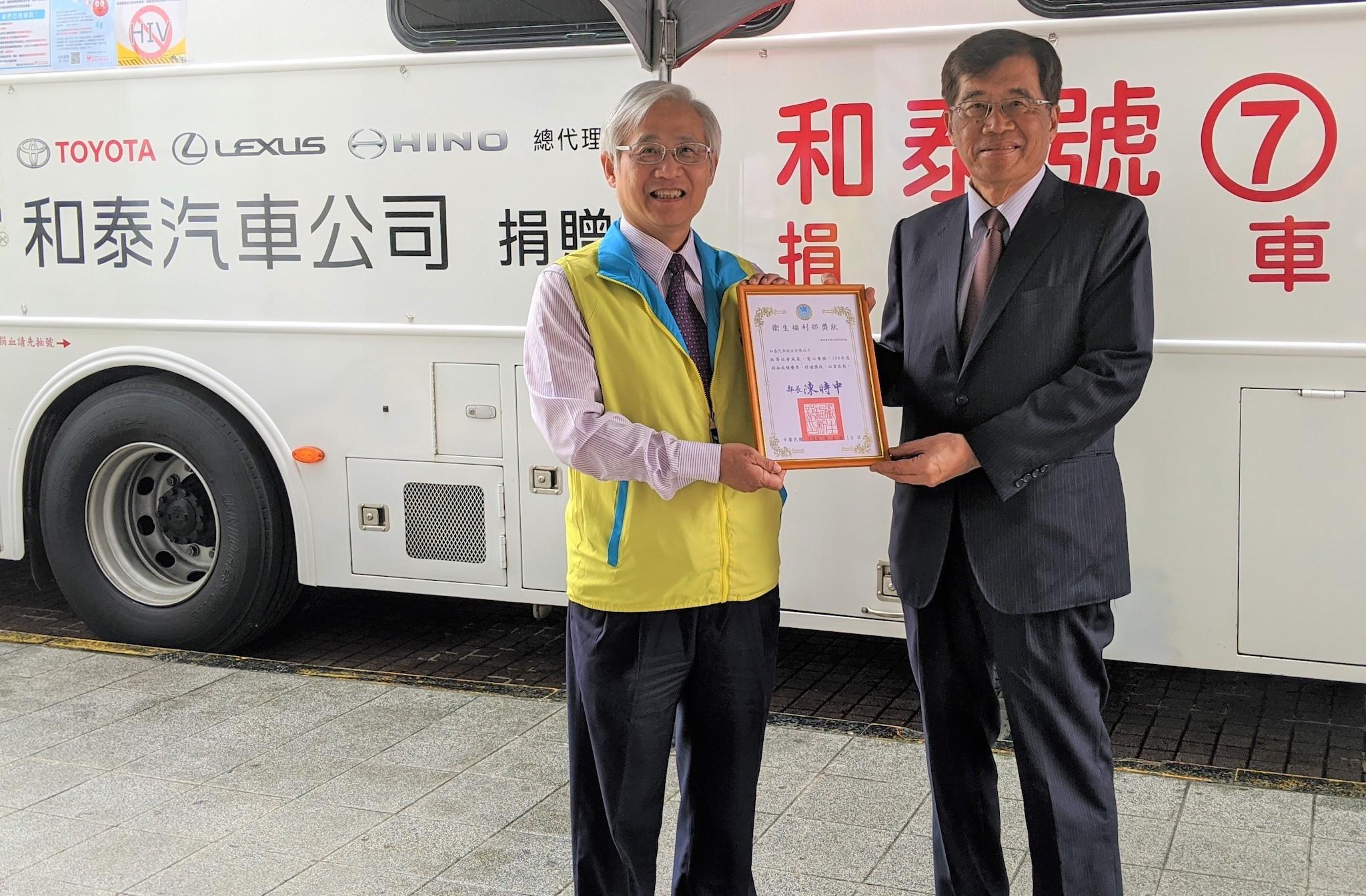 黃南光董事長(右)代表受獎與血液基金會執行長魏昇堂(左)合影留念。