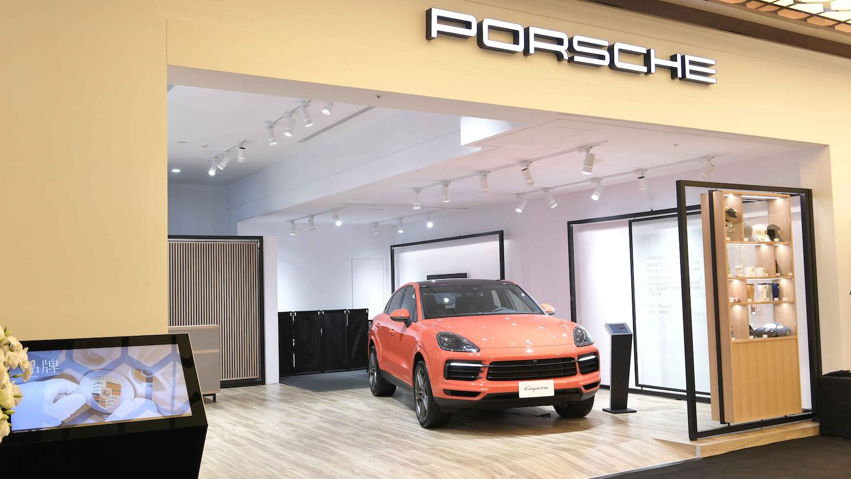 Porsche NOW 新型態概念店進駐南紡購物中心 T.S. Mall