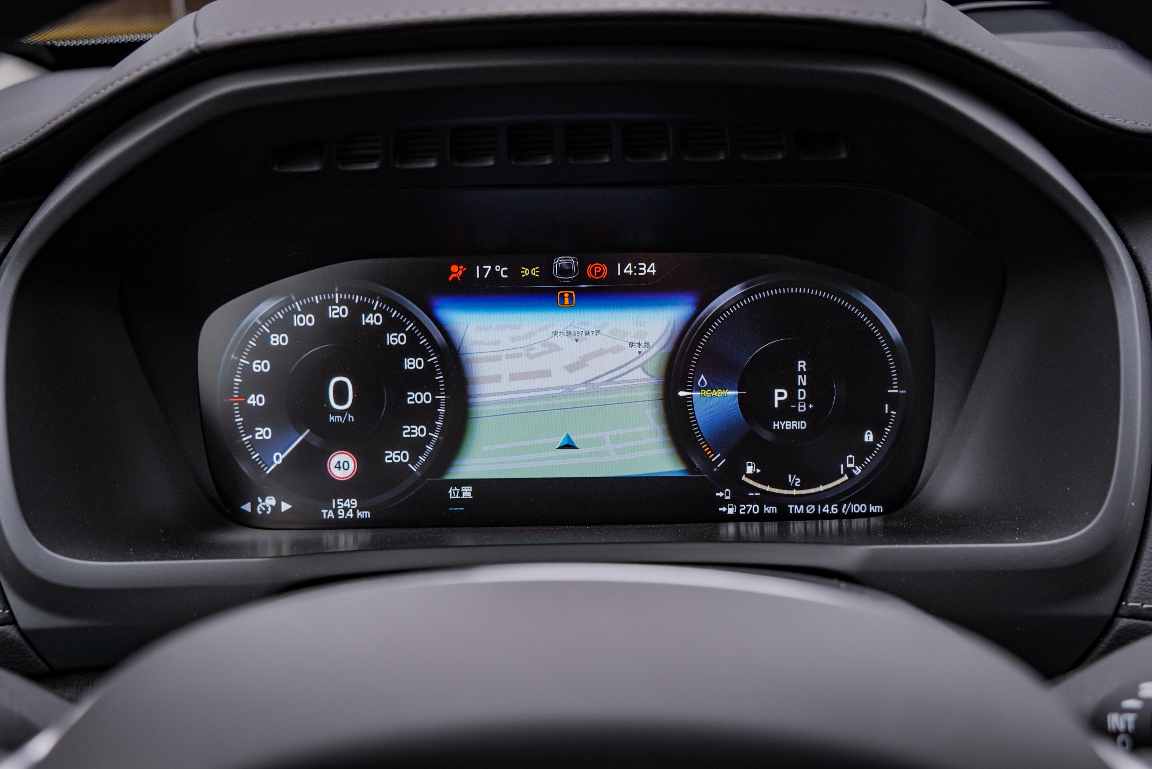 12.3 吋數位資訊儀錶組整合導航圖資。