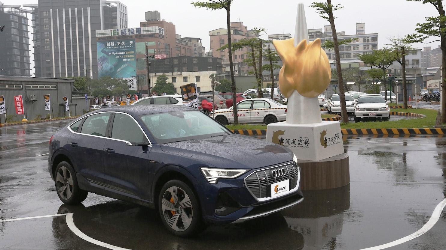 【2021車訊風雲獎】得獎名單出爐,Audi e-tron 最大贏家!