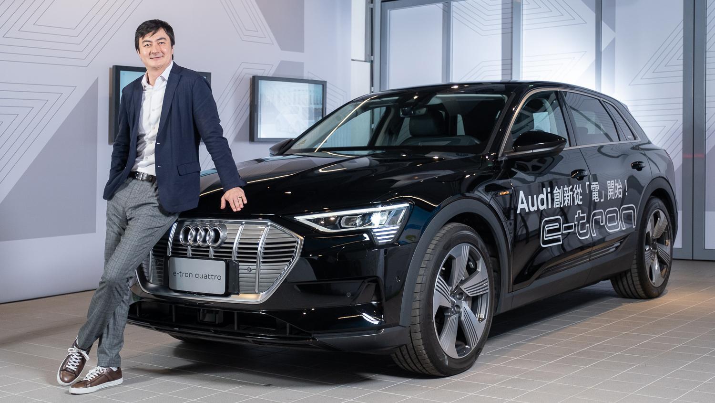 豪華電動車新視野!Audi Taiwan 主打「一站式」搶灘