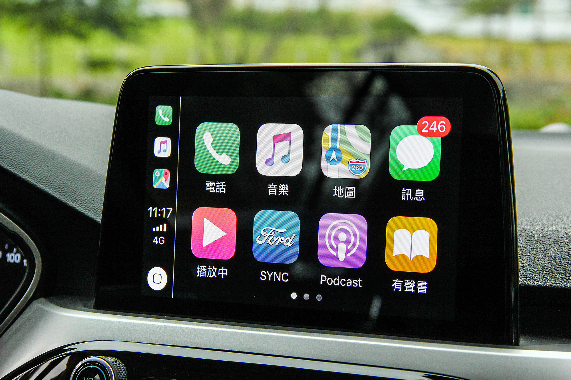 支援 Apple CarPlay 智慧型手機連結。
