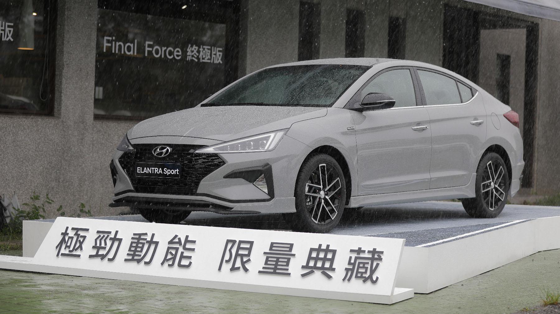 只有 300 台!Hyundai Elantra Sport 終極版 76.9 萬起發售