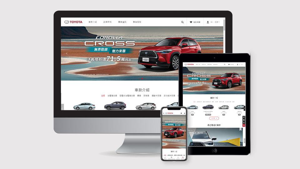 ▲ Toyota 官方網站全新改版暨 Corolla Cross AR賞車上線