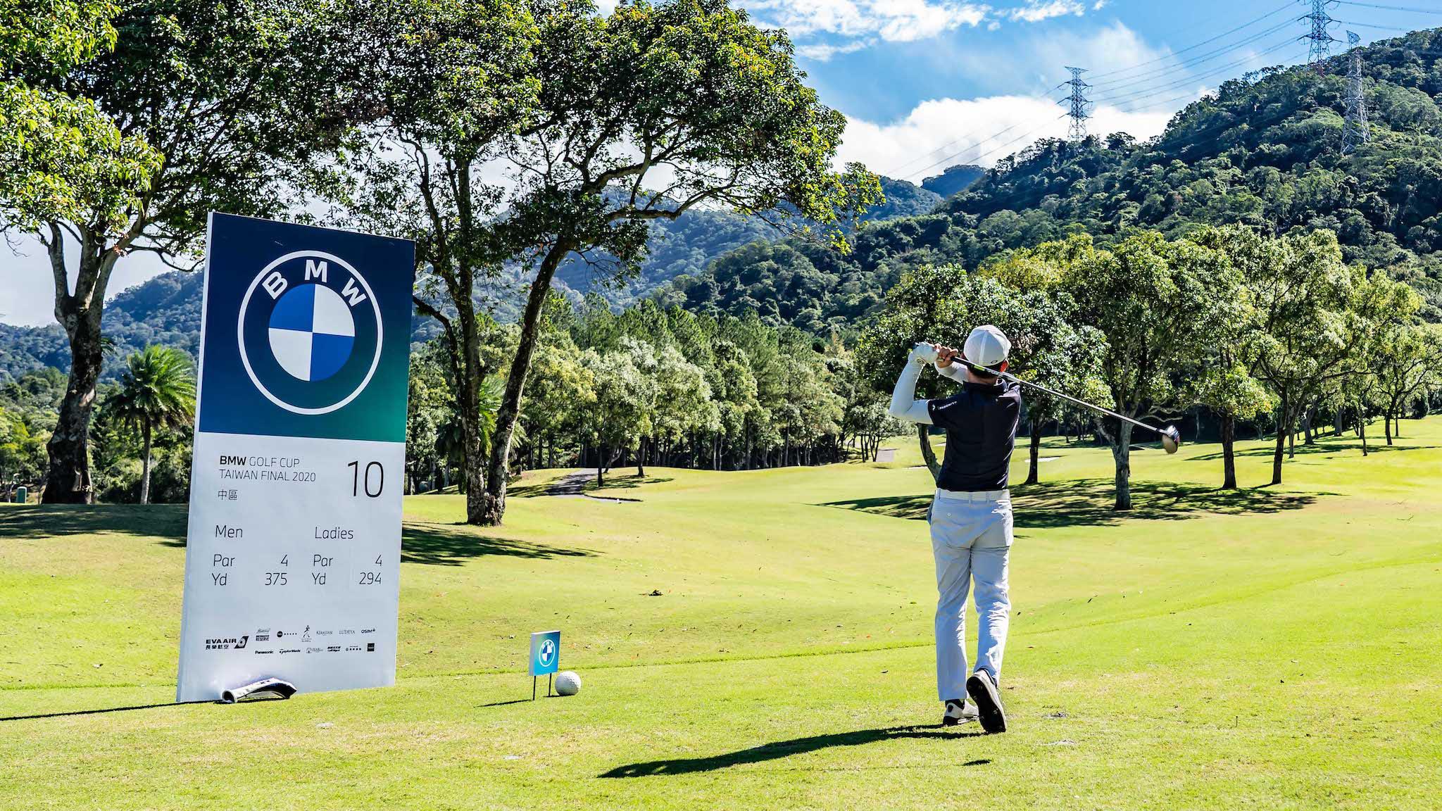 2020 BMW 世界盃業餘高爾夫錦標賽,台灣決賽完美落幕