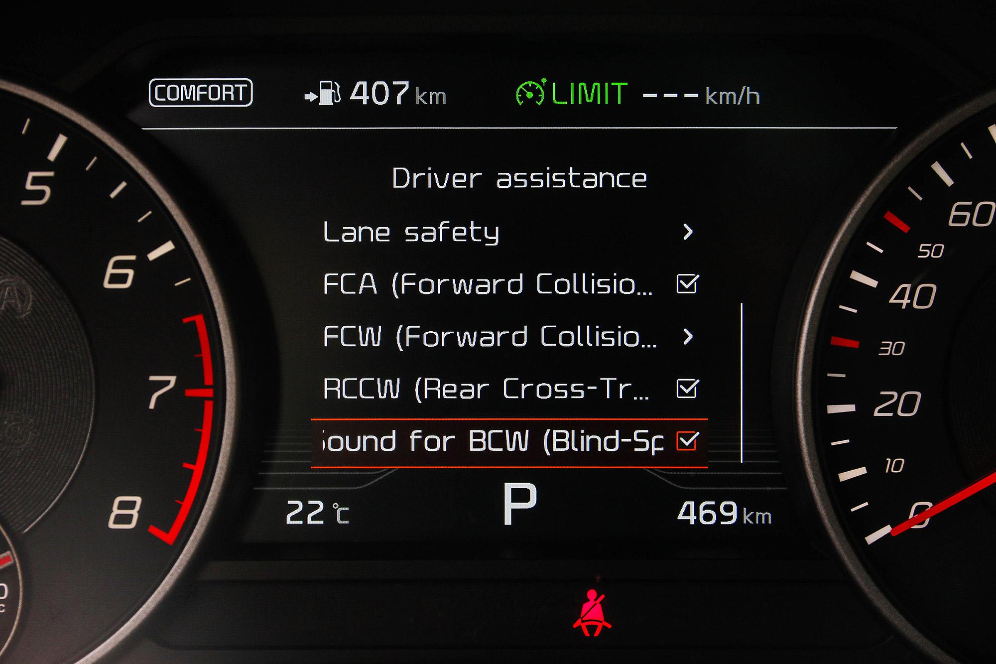 車道維持、前方碰撞警示以及主動式緊急煞車輔助也同步列為標配。