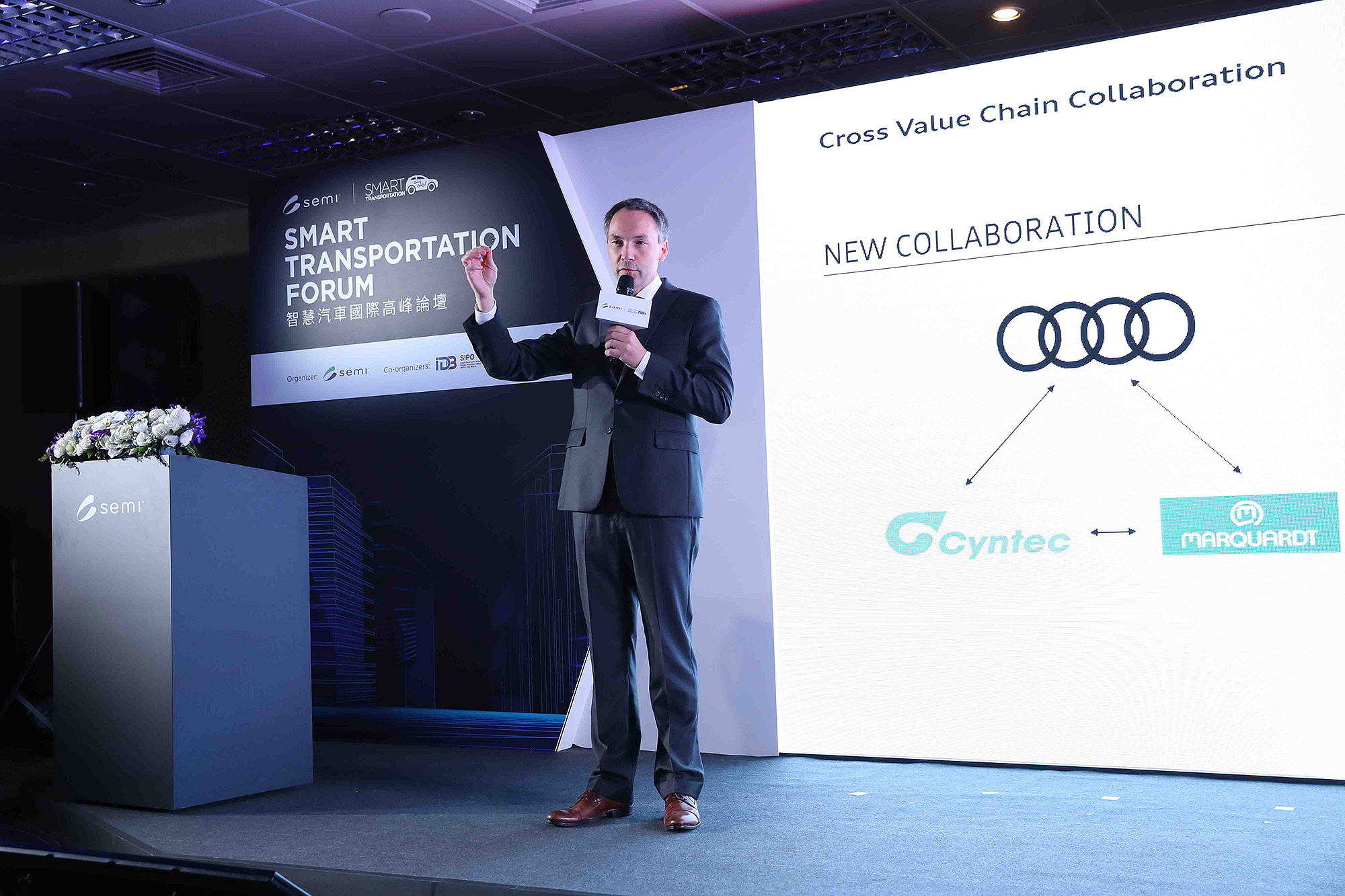 Audi 專案經理 Andre Blum 於智慧汽車國際高峰論壇分享 Audi 如何透過跨界整合,與台灣半導體業者合作,成功創新傳統汽車產業的價值鏈。