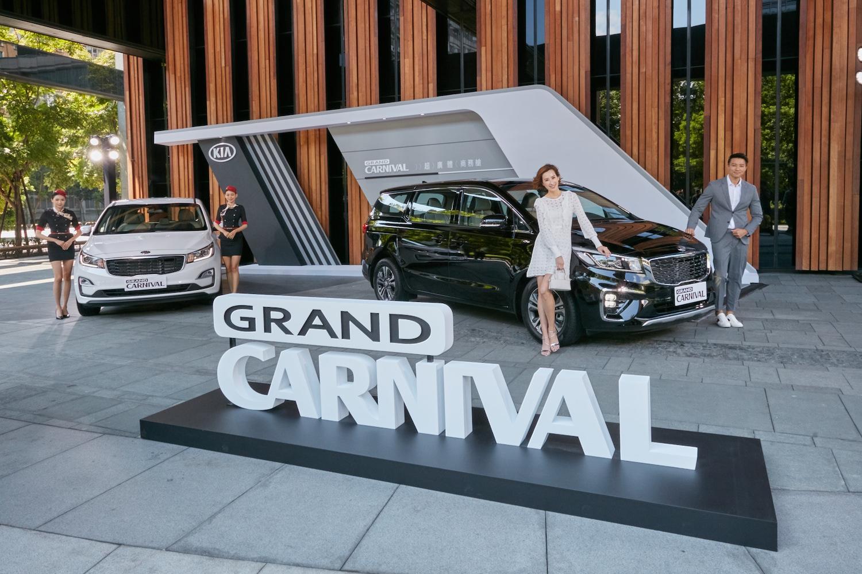 七人商務 MPV,Kia Grand Carnival 138.9 萬登台搶市