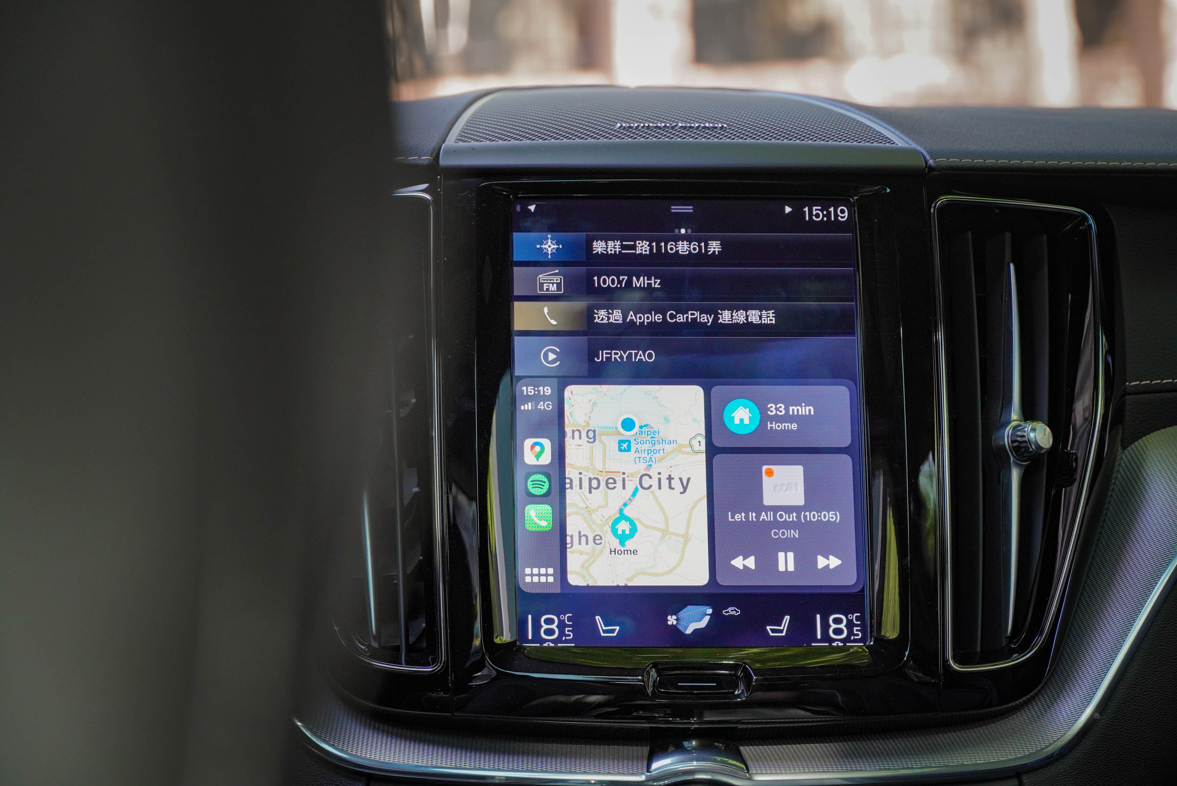 標配 9 吋整合觸控螢幕中控台。