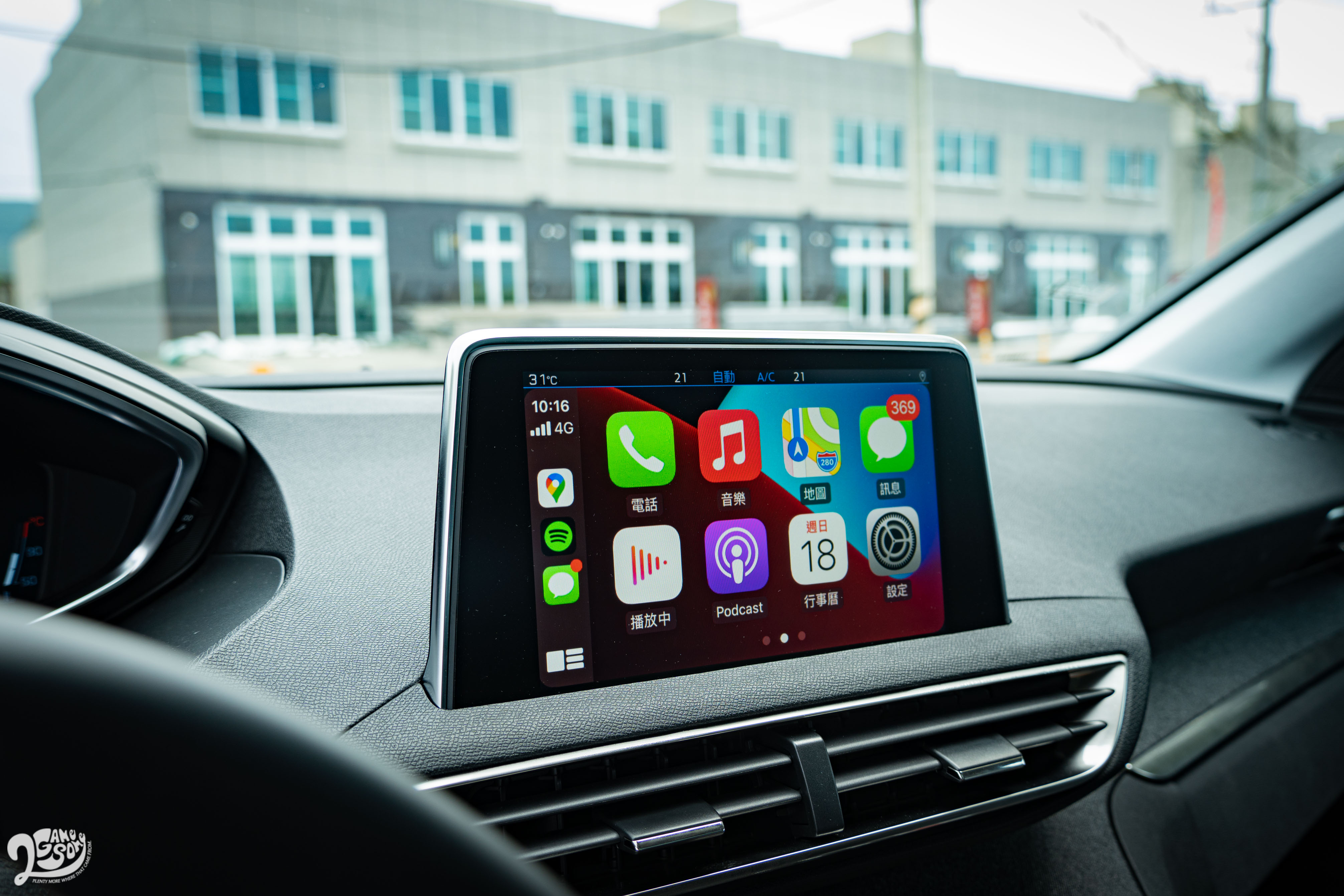 3008 全車系標配 Apple CarPlay 、Android Auto 和 MirrorLink,透過 8 吋全彩觸控螢幕使用。
